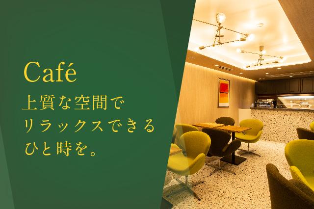 大宮駅東口から徒歩5分 オシャレなカフェとシミュレーションゴルフが併設されたお店です。無線LAN、コンセント完備